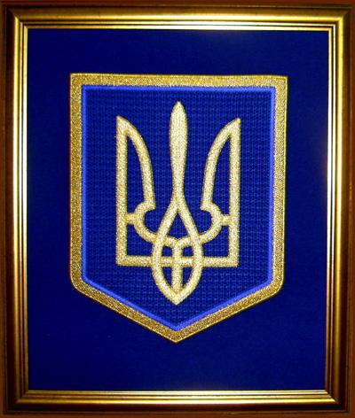 Герб россии вышивка герба